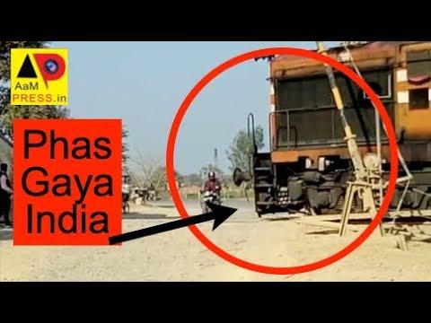 Khula Phatak... Rail Accident ....