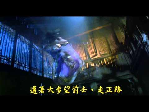 Sien lui yau wan III: Do do do  , kantonesisch