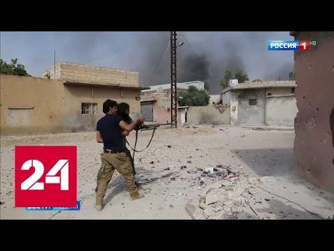 """""""Источник мира"""", американская база и """"вежливые люди"""": двойной репортаж из Сирии - Россия 24"""