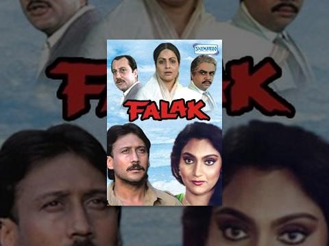 Falak - Hindi Full Movie - Rakhee Gulzar, Jackie Shroff - Bollywood Movie