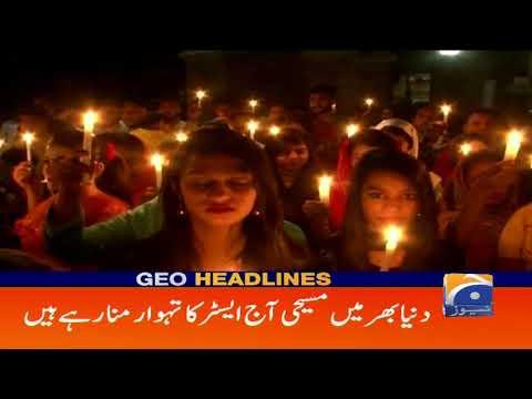 Geo Headlines - 11 AM - 21 April 2019