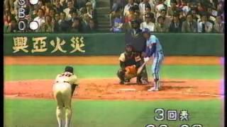 1982 江川卓  7   開幕戦 尻上がりに球威増す thumbnail