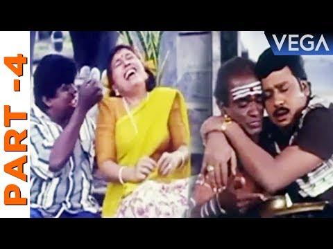Gopura Deepam Tamil Movie Part 4 | Ramarajan | Sukanya | Tamil Superhit Movie