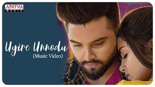 Uyire Unnodu Music (Tamil) FT.Anupama Parameswaran, Yazin Nizar |Nirojan | Allen| Wave Media
