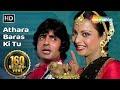 Atharaa Baras Ki Tu | Amitabh Bachchan | Rekha | Suhaag 1979 Songs [HD] | Lata Mangeshkar