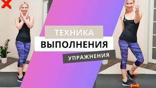 Техника выполнения упражнения на бицепс Shorts