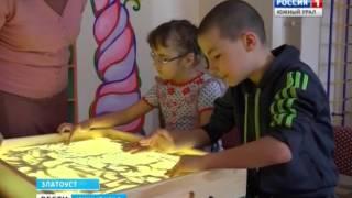 Уроки творчества для особенных детей