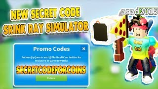 * NEW SECRET CODE * SHRINK RAY SIMULATOR BETA ROBLOX