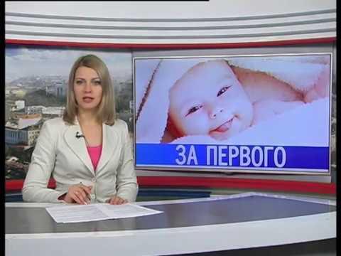 С 1-го января 2018-го года в России введен новый вид ежемесячных выплат семьям, имеющим детей.