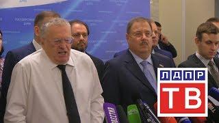 Владимир Жириновский: Любые подарки могут быть приравнены к взятке