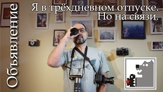 Объявление(, 2014-09-01T17:03:00.000Z)