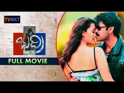 Power Star's Badri HD Telugu Full Movie...