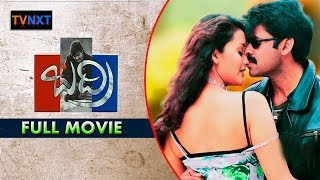 Power Star's Badri HD Telugu Full Movie || Pawan Kalyan, Renudesai || Puri jagannadh || TVNXT