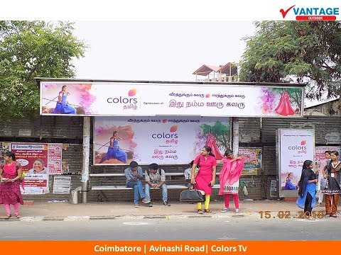 Colors Bus Shelter Advertising Coimbatore
