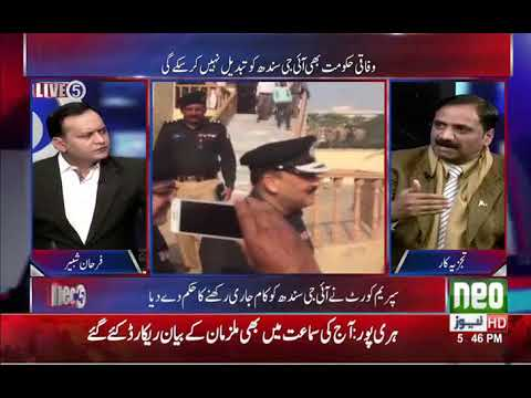 Sindh IG AD Khawaja to continue on post, rules Supreme Court | Neo @ Five