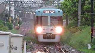 京王電鉄1000系 1022F 下北沢駅入線~発車