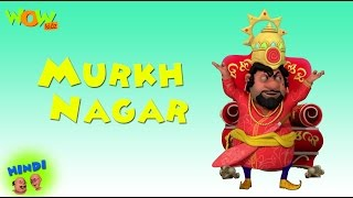 Murkh Nagari - Motu Patlu in Hindi - 3D Animation Cartoon for Kids -As seen on Nickelodeon