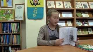 Гатчина. Детская библиотека. Дети о книге ''Три девочки'' Е. Верейской