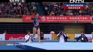 2013年第六届东亚运动会 体操单项决赛 20131015