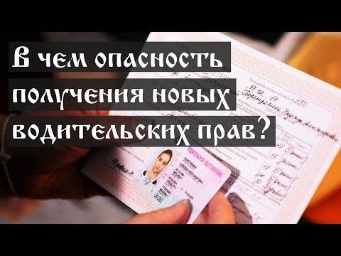 Как фотографироваться на водительское удостоверение