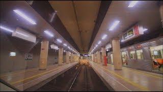 """長野電鉄長野線 1000系 特急「ゆけむり」 前面展望 Nagano Electric Railway, limited express """"Yukemuri"""" (2018.4)"""