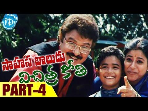 Sahasa Baludu Vichitra Kothi Full Movie Part 4 ||  Vijayashanti, Sarath Babu || Vidhya Sagar