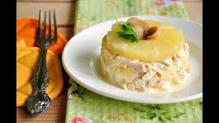 Вкусный салат из курицы с ананасом