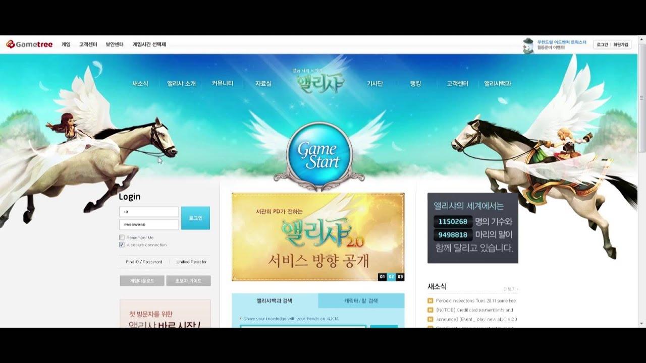 How to play Alicia Online Korean Horse Racing/Mario Kart game