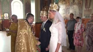 Ролик венчание