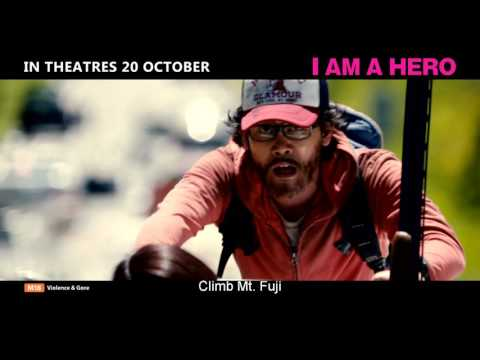 I Am A Hero Official Trailer