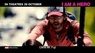I Am A Hero Official Trailer