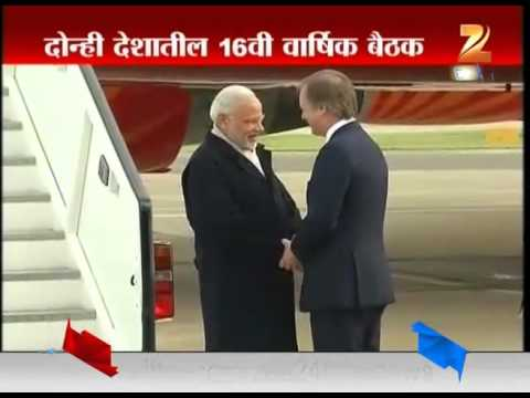 Narendra Modi On 2 Days Tour Of Russia