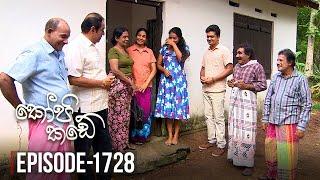 Kopi Kade  | Episode 1728 - (2019-11-02) | ITN Thumbnail