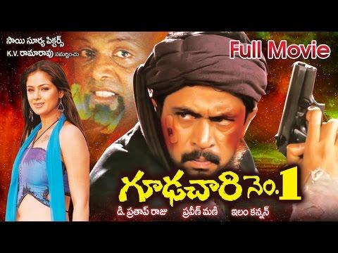 Goodachari No 1 (Arjun) Full Length Telugu Moive    DVD Rip