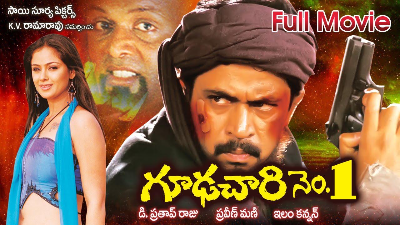 Download Goodachari No 1 (Arjun) Full Length Telugu Moive || DVD Rip