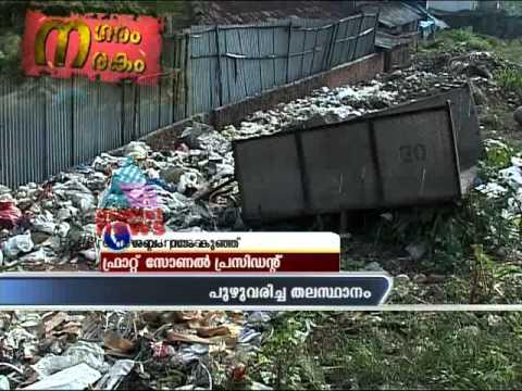 Garbage City,Thiruvananthapuram-Special Report Part 1