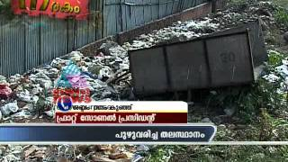 Garbage City,Thiruvananthapuram-Special Report Part 1