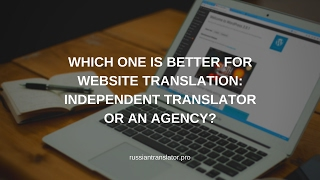 Which One Is Better For Website Translation: Independent Translator Or An Agency?(Hello, this is Simon from Russian Translator Pro – fast, affordable and quality English-Russian translations. Request a free quote or order translation at ..., 2017-02-09T05:14:50.000Z)