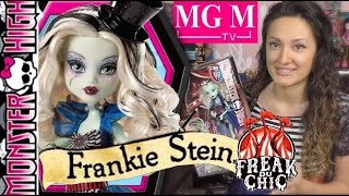 Френки Шапито Фрик ду Шик [Frankie Stein] Freak du Chic Монстр Хай смотреть обзор MGM
