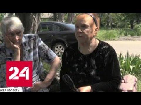 Донбасс ждет шага навстречу со стороны Киева - Россия 24