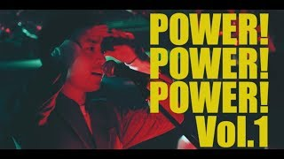 愛はズボーン LIVE MOVIE『POWER!POWER!POWER! Vol.1  〜Psycho Western release party FINAL!!!〜@心斎橋JANUS』