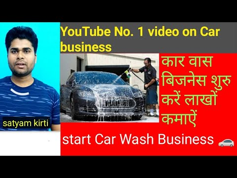 car wash home service innovation in india - YouTube