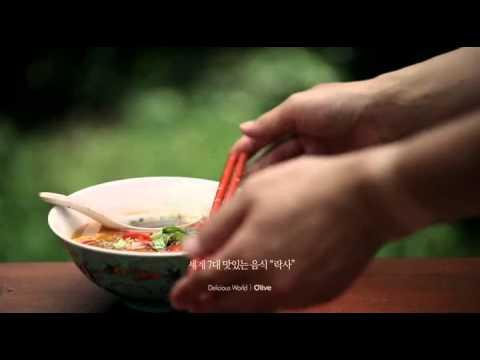 penang-promotion-in-korean-tv.mp4