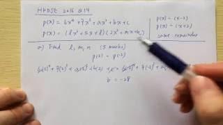 [學生問題#020] HKDSE 2016 Q14,教你運算