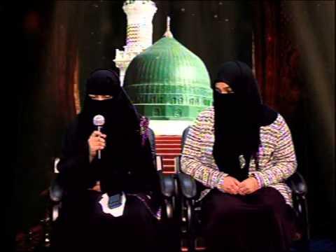 Jamia Muhammadiyah Sisters Dis...