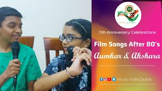 Music India at Dubai - 11th Anniversary Celebrations - Film Songs After 80's- Musiblings