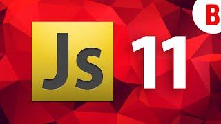 JS Урок | javascript уроки с нуля до профи | ДжаваСкрипт