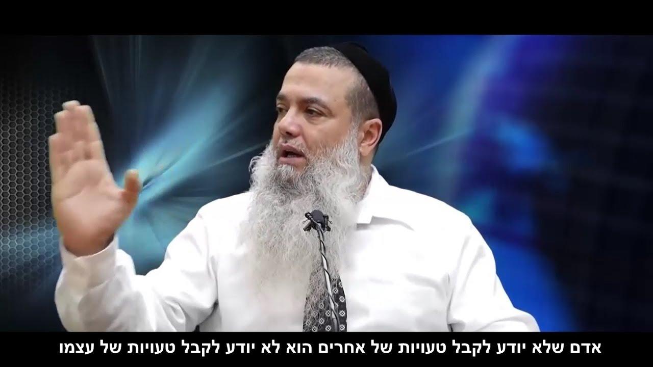 הרב יגאל כהן - איך להפוך את הכעס שלכם לאנרגיות של הצלחה בחיים