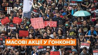 Десятий тиждень протестів у Гонконзі: газ у підземці та блокування аеропорту