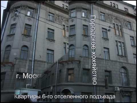 Видео Капитальный ремонт москва 2015